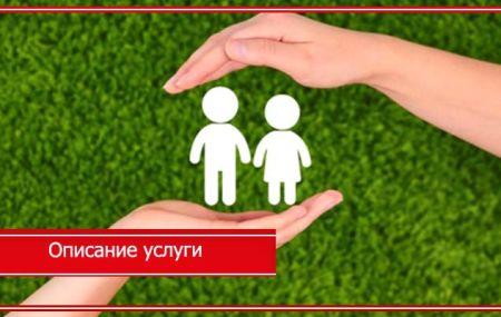 Как отключить ребенок под присмотром от МТС: способы