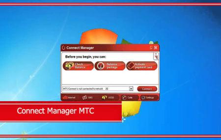 Connect Manager МТС – как установить и обновить