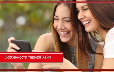 Обзор тарифов МТС в СПб и Ленинградской области в 2021 году