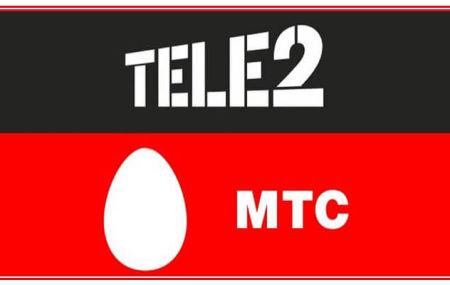 Что лучше МТС или Теле2: сравнение тарифов, интернета и стоимости звонков