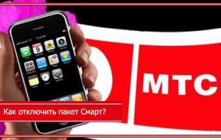 Обзор услуги пакет смс Смарт от МТС