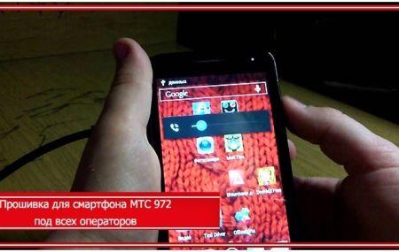 Прошивка для смартфона МТС 972 под всех операторов