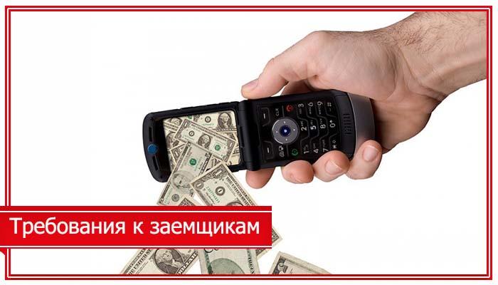 кредит на мтс обещанный платеж