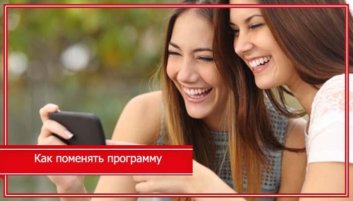 мтс иркутск официальный сайт тарифы