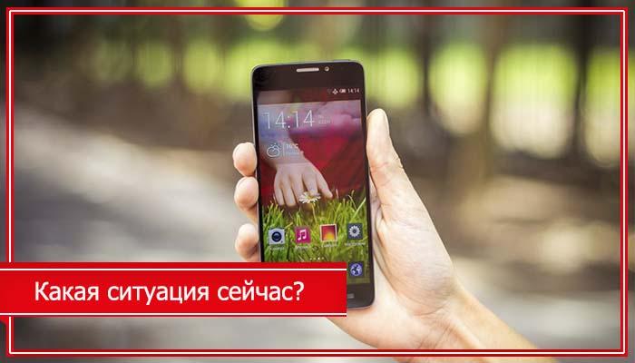 тариф смарт нон стоп мтс за 500 рублей в месяц