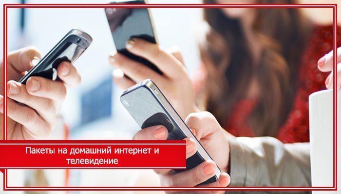 тарифы мтс в новгородской области