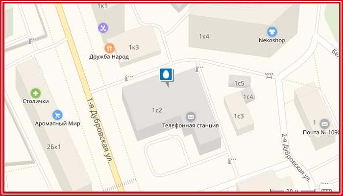 офис мгтс москва адреса